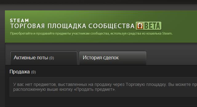 SteamMarket1