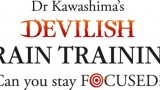 Devilish BT_logo_UKV