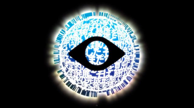 sony-panopticon