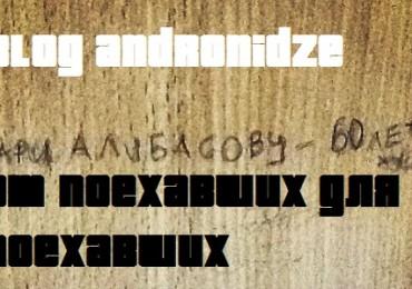 Jxp-hnBtuXE