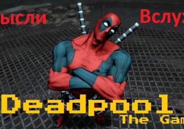 deadpool01