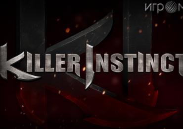 killerinstinct-igromir