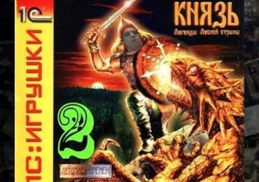 knaz2