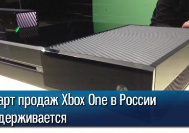 xbox1sprd