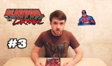 Deadpool vs Carnage # 3 [Обзор комикса]