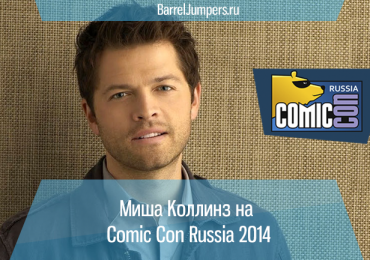 mishcolloncomicon