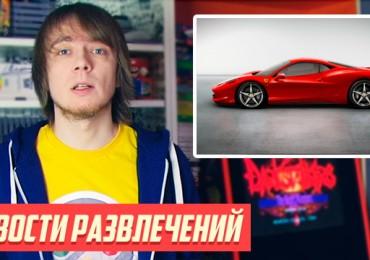 Ferrari_iz_lego_-_Novosti_Razvlecheny
