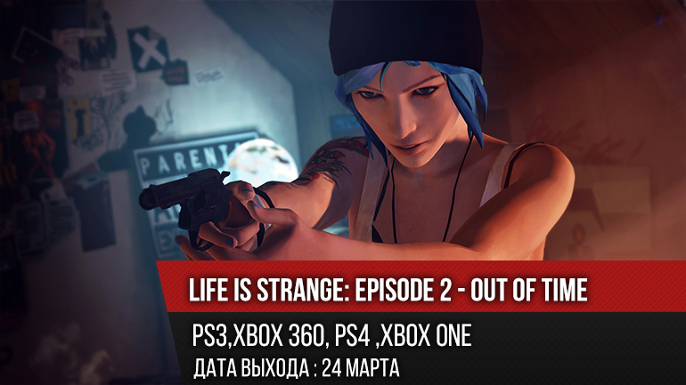 LifeisStrangeep2