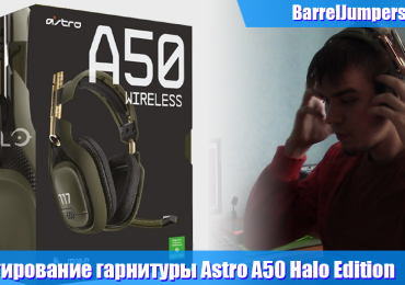 Test Astro A50 Halo Edition