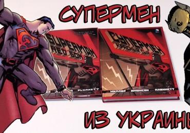 YMeravHC5gg
