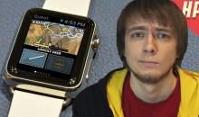 Первая игра для Apple Watch