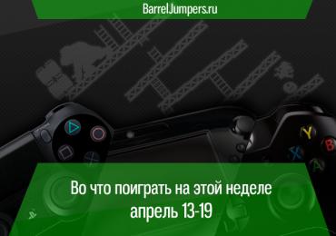 вчпа1319