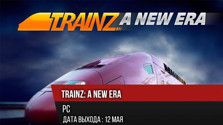 TrainzA New Era