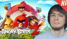 Angry Birds 2 — Новости Развлечений