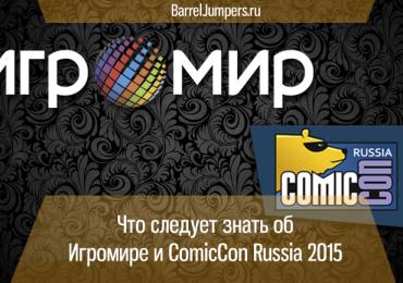 igmcc2015