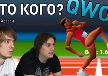 kkqwop