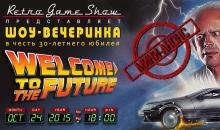 Мини-анонс Retro Game Show 2015