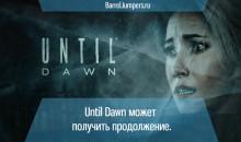 Until Dawn может получить продолжение.
