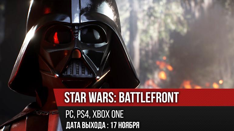 Star WarsBattlefront