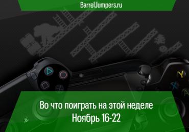 nov1622