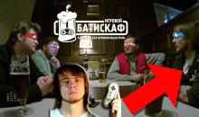 Игровой Батискаф — Секрет успеха от Pixel_Devil и Топ пива