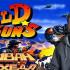 Wild Guns — Диван Батхеда (SNES)