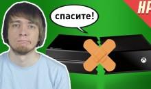 Xbox теряет эксклюзивы — Новости Развлечений