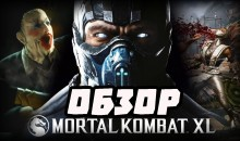 Обзор Mortal Kombat XL [by Батхед]