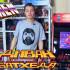 X-Men — Диван Батхеда (Arcade)