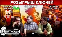 Марио в Minecraft и анонс GT Sport — Игровой Батискаф