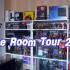 Game Room Tour 2016 — Батхед