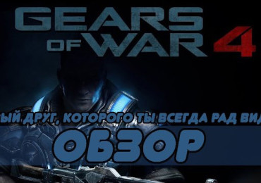 gow4bybthd