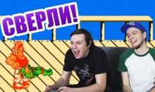 Сверли, Черепашка! — Кто Кого? (3 сезон 2 выпуск)