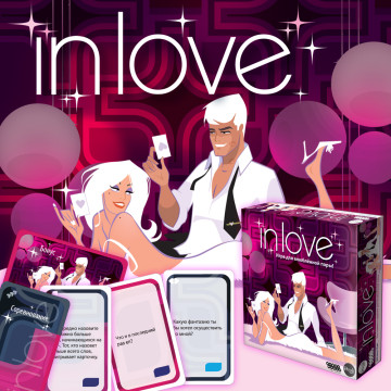 InLove 1000x1000