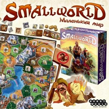 smllwrld (2)