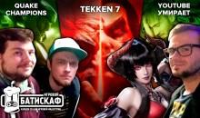 Pixel Devil хочет избить Кисимяку в Tekken 7 — Игровой Батискаф