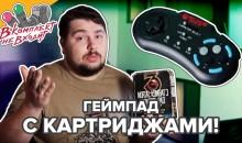 Mortal Kombat Kontrol Pad. Фаталити с одной кнопки