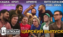 Level Up Days и большая игровая тусовка — Игровой Батискаф