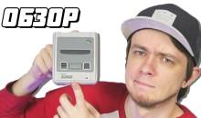 Nintendo Classic Mini: SNES. Обзор — Extra Life