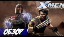 Обзор X-Men Legends 2: Rise Of Apocalypse