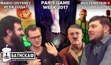 Блажкович, Марио, Sony и порно спонсор в EVE Online — Игровой Батискаф