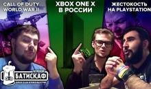 Call of Duty WW2 и ненужная жестокость от Sony — Игровой Батискаф
