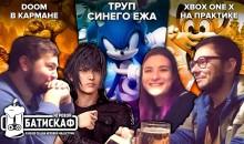 Тормозной Doom и сдувшийся Sonic — Игровой Батискаф