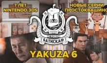 ПКшное счастье и биткойны в Простоквашино — Игровой Батискаф