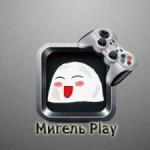 Картинка профиля MigelPlay