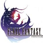 Логотип группы (Final Fantasy Group)
